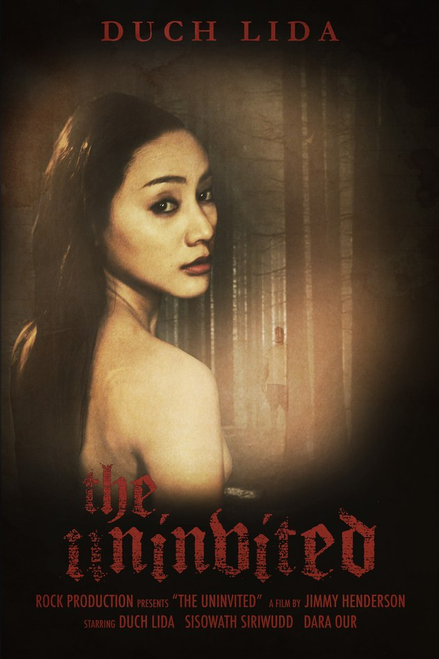 uninvited poster 3